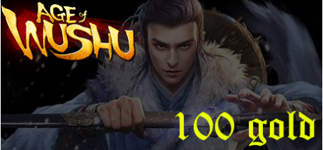 Age of Wushu (CACK) Private - 100 Gold