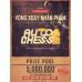 Divine Auto Chess - Vòng xoáy nhân phẩm - Vé tham dự
